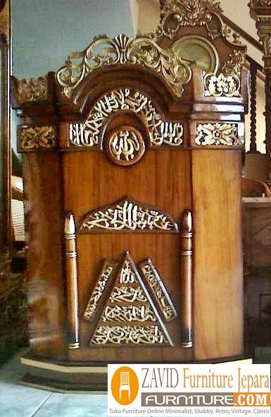 mimbar masjid minimalis ukiran 3 - Jual Mimbar Jati Jepara Ukir-Ukiran Mewah Relief